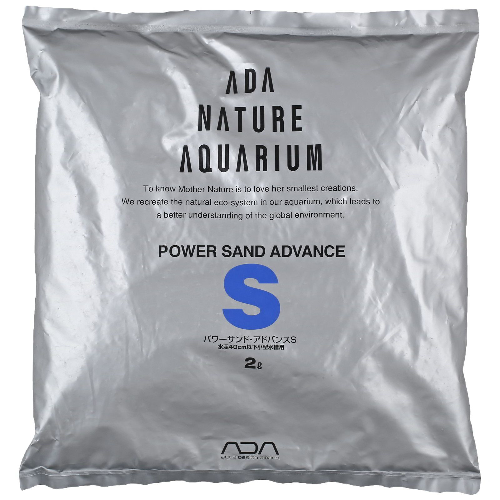 ADA - Power Sand - Advance