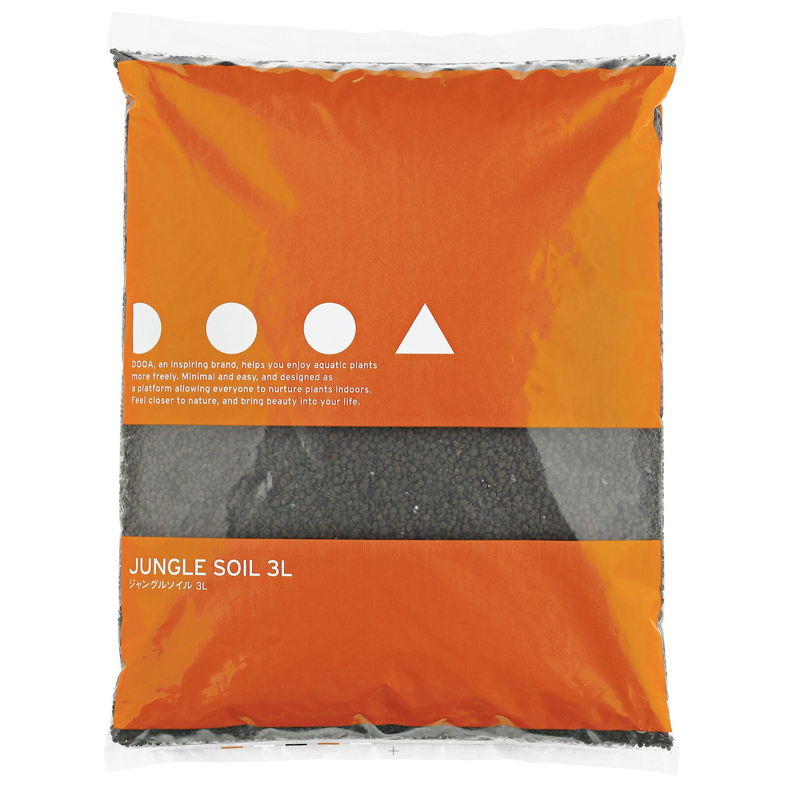 DOOA - Jungle Soil