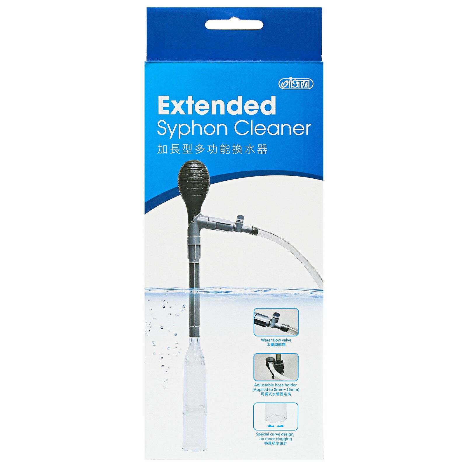 ISTA - Extended Syphon Cleaner