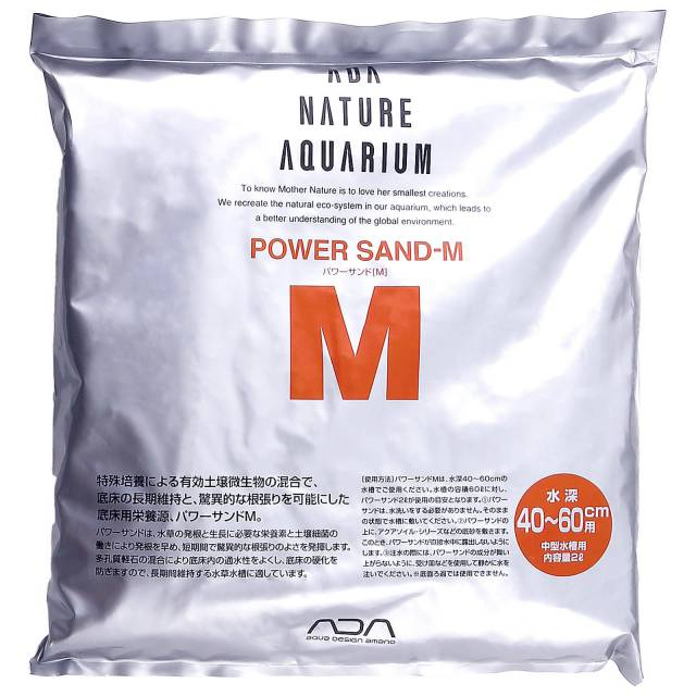 ADA - Power Sand - L - 2 l