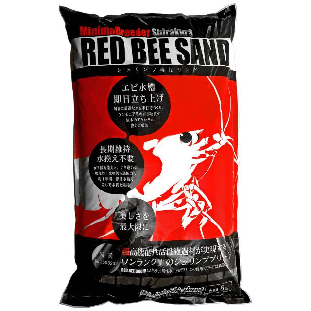 Shirakura - Red Bee Sand - 8 kg