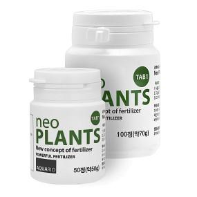 AQUARIO - Neo Plant Tabs
