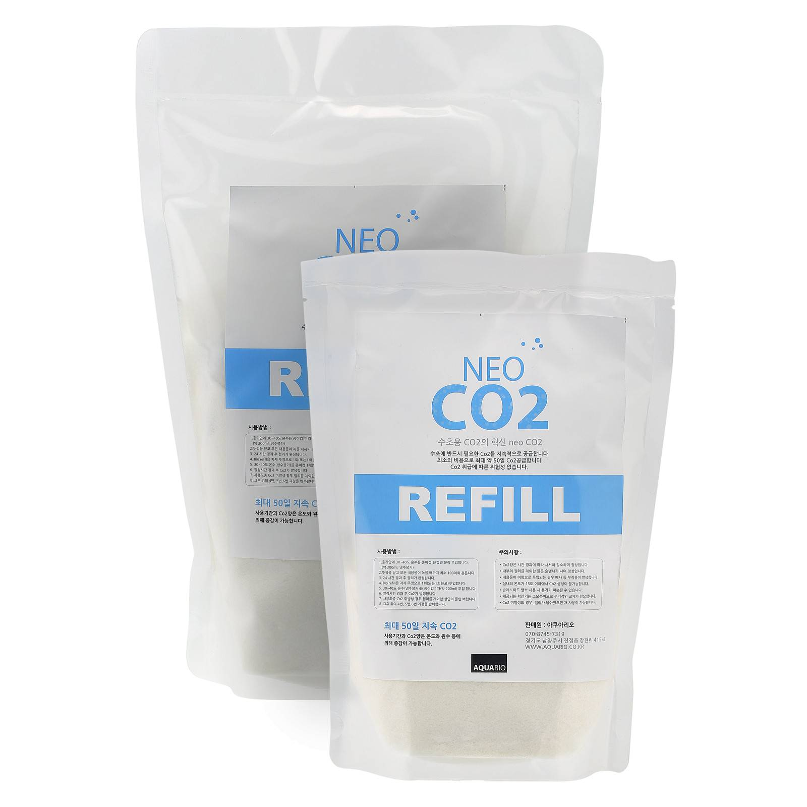 AQUARIO - Neo CO2 refill - 150