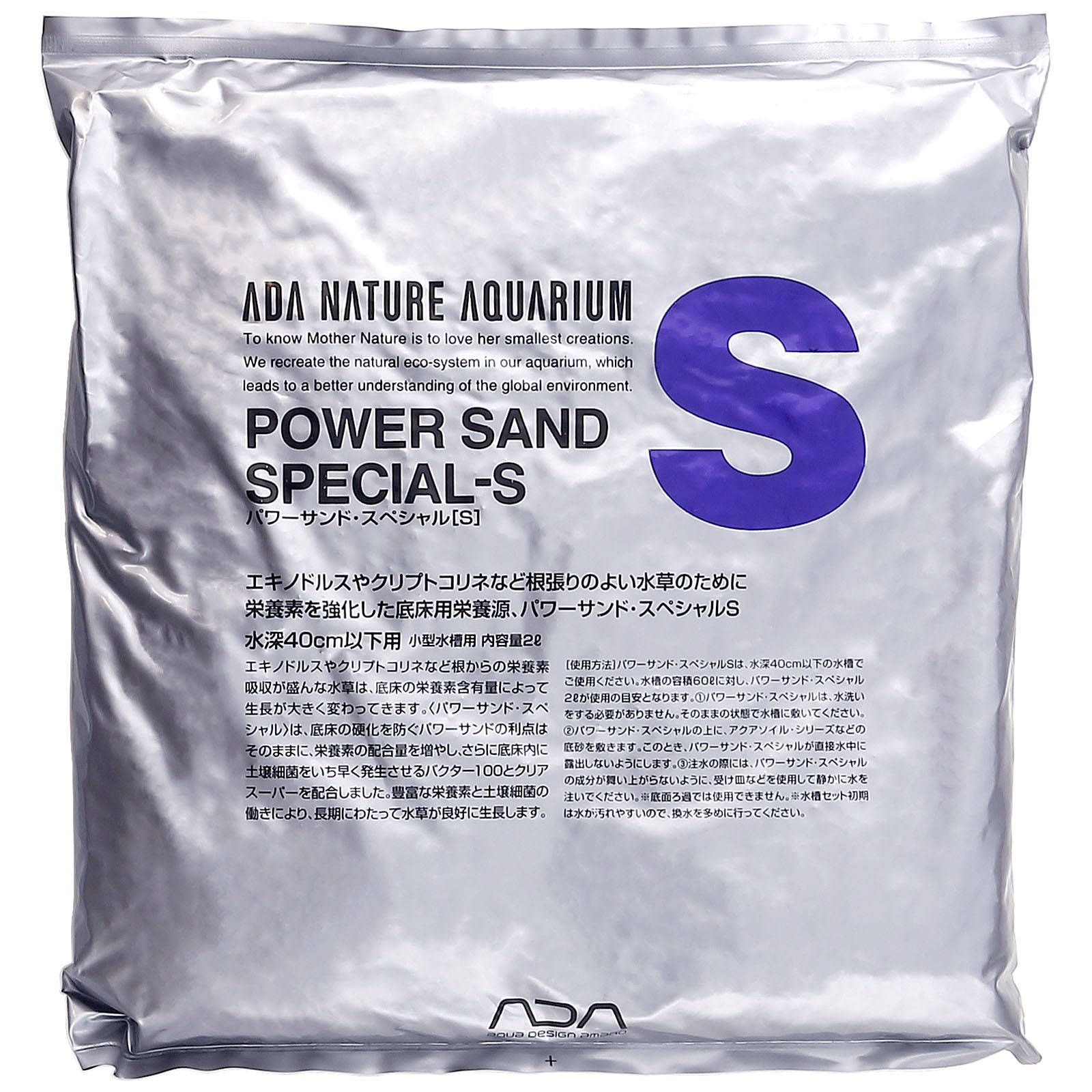 ADA - Power Sand Special