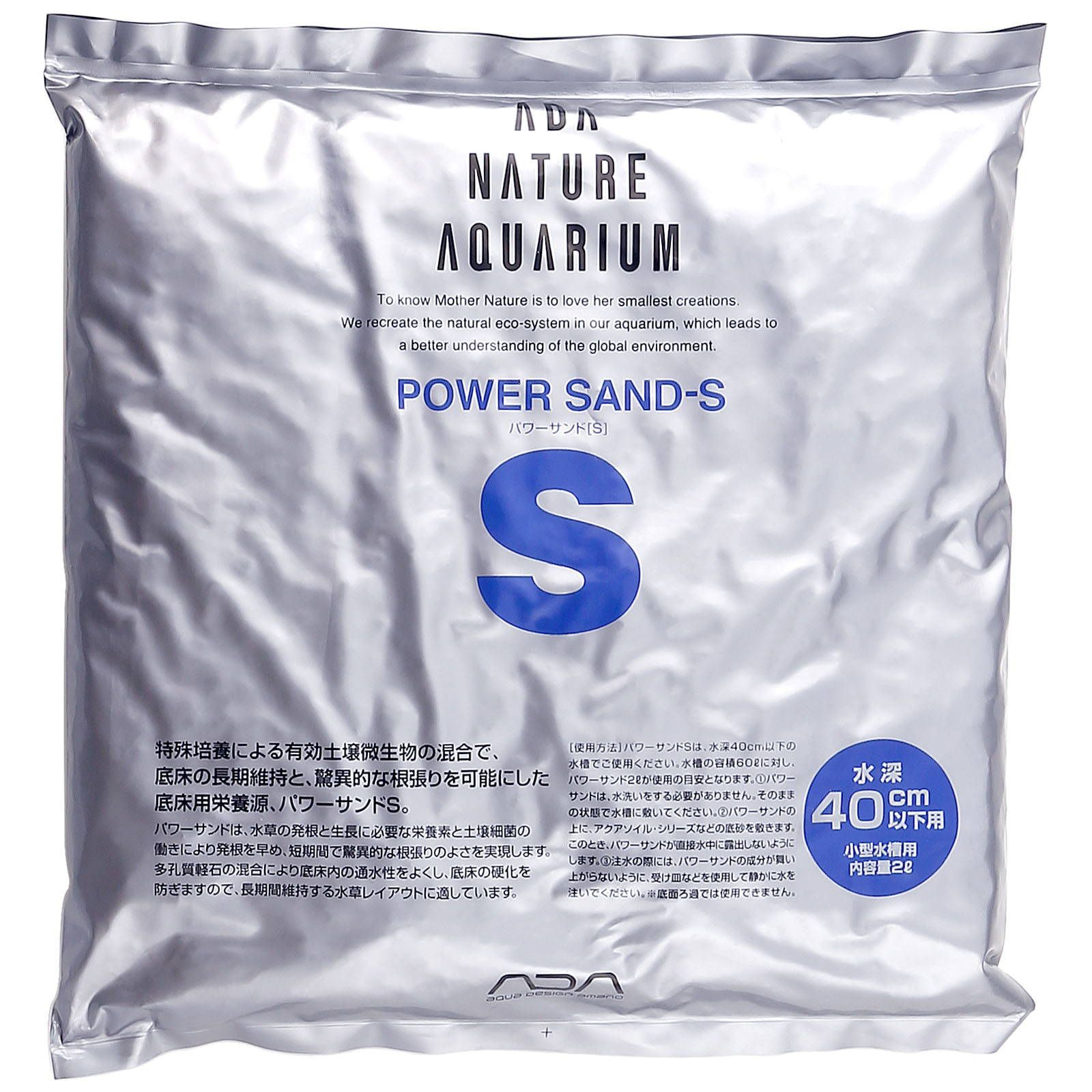 ADA - Power Sand